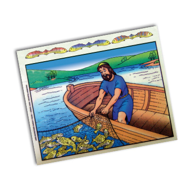 Hoja libro paño: Barco y peces