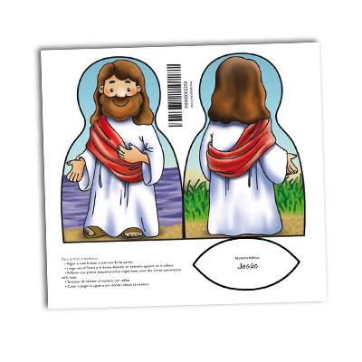 Muñeco bíblico: Jesús