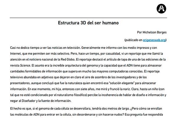 Estructura 3D del genoma humano - Creacionismo y evolucionismo